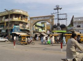 Find a business, companies in Chakwal