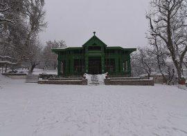 Ziarat_Residency_Quetta