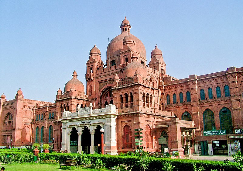Lahore_Museum Lahore Business Directory