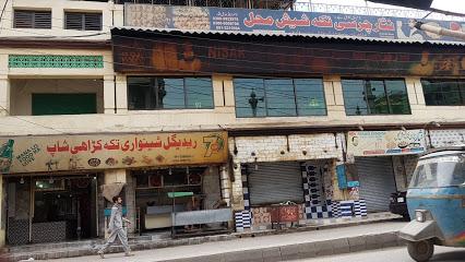 Nisar Charsi Tikka Shish Mahal Namak Mandi, Peshawar