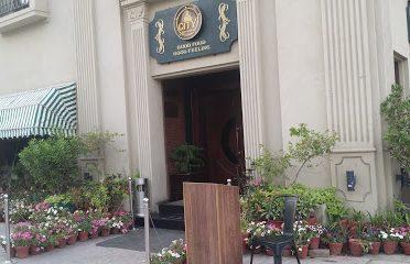 City Cafe & Grill, Bahawalpur