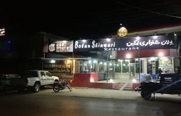 BOLAN SHINWARI SALTISH RESTAURANT, Muzaffarabad