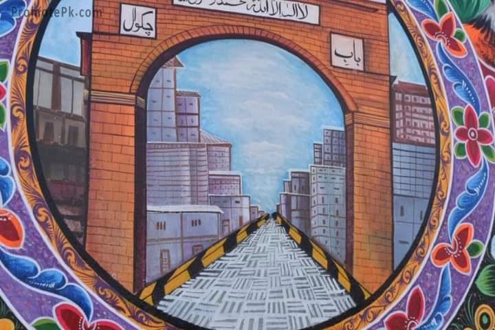chakwal truck art wall - famous place
