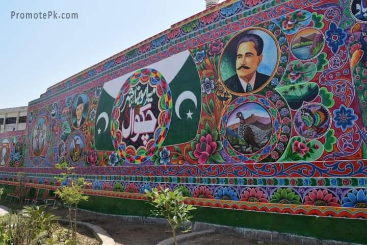 chakwal truck art wall - full view 2