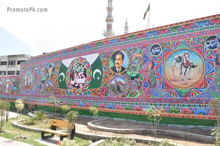 chakwal truck art wall - full view